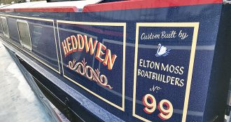 Virtual 360 Tour of Heddwen Now Available